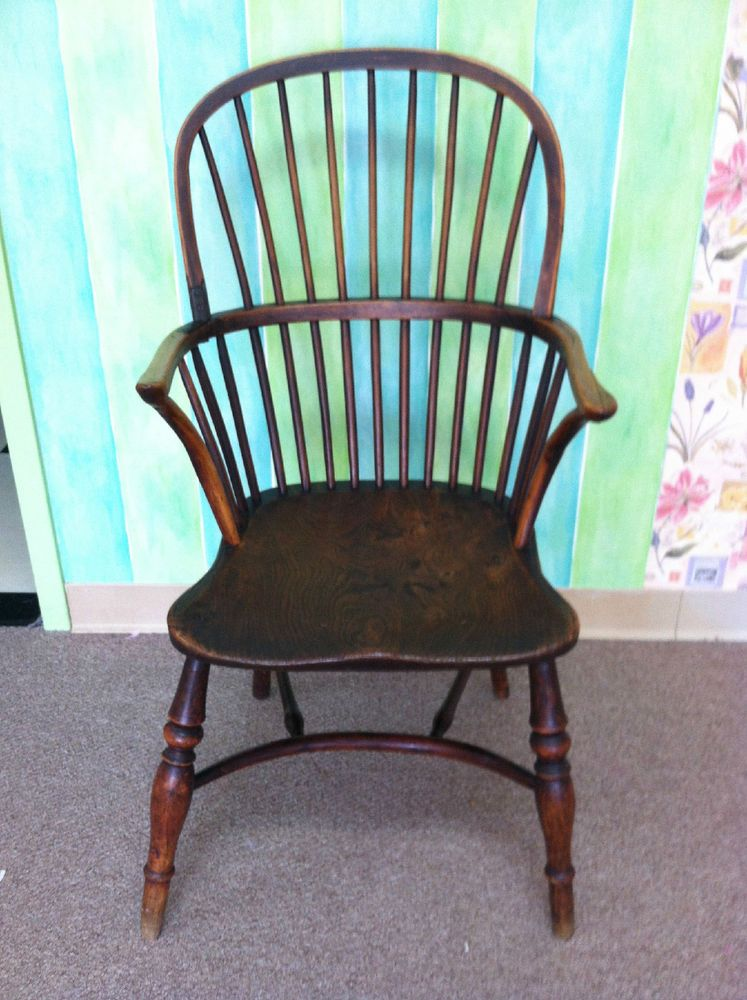 GORGEOUS ANTIQUE ENGLISH WINDSOR ARMCHAIR W/ BURL WOOD SEAT Circa 19th C