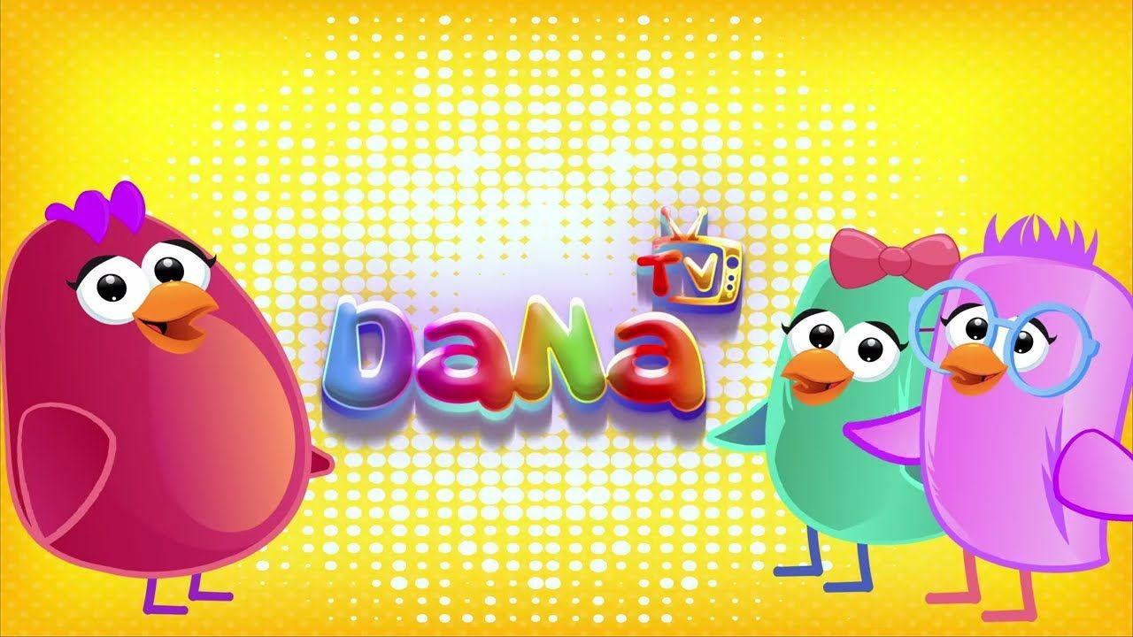 اغنية هالصيصان شو حلوين النسخة الاصلية Dana Tv Mario Characters Anime Character
