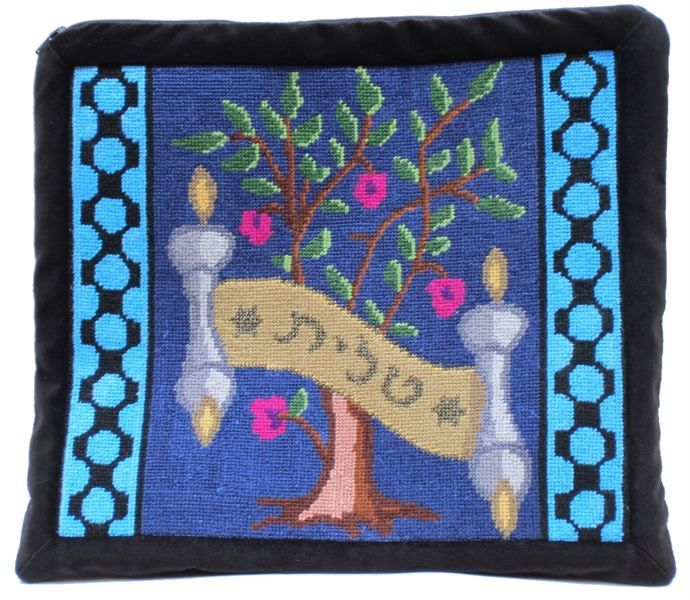 Jewish//Judaica//Tallit Bag Tallit Tree Of Life Needlepoint Kit or Canvas
