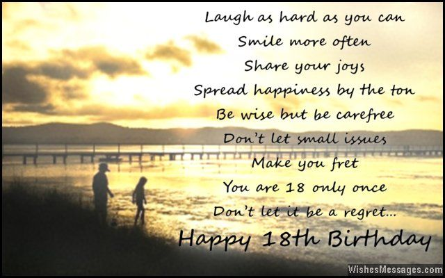 18th Birthday Wishes For Son Or Daughter Messages From Parents To Children Happy 18th Birthday Quotes Birthday Wishes For Son Birthday Quotes For Daughter