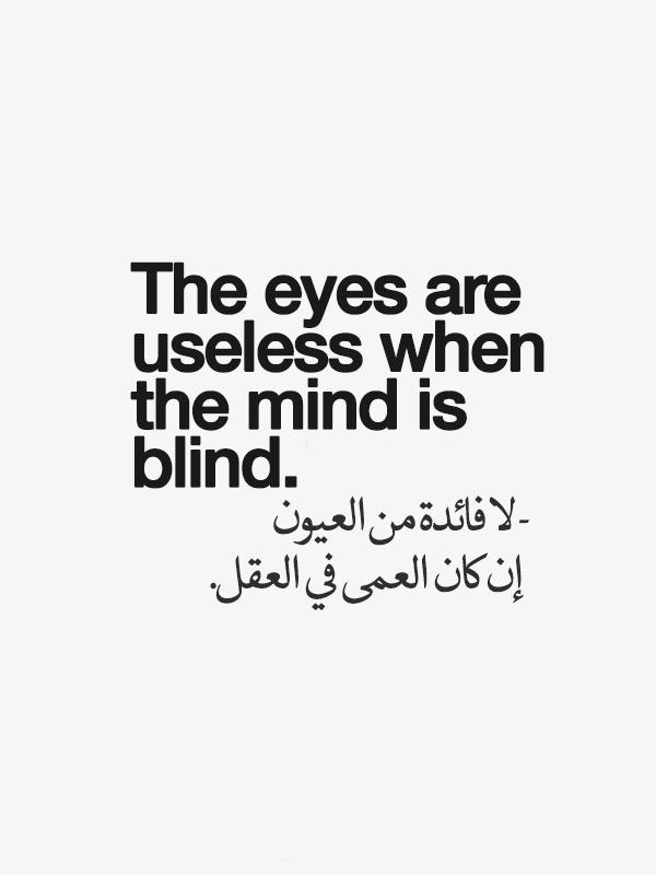 Pin by HOSAM on أقٌتبَآسآت جٍميلُة | Arabic quotes, Islamic