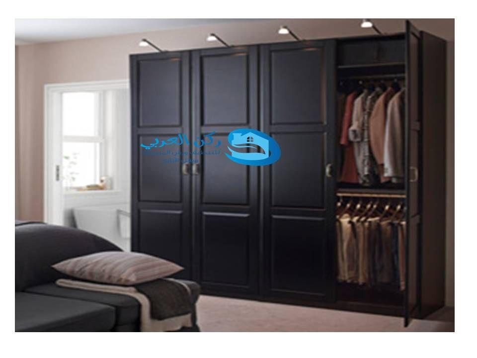 شركة تركيب غرف نوم بالرياض عماله فلبينيه Locker Storage Furniture Home Decor