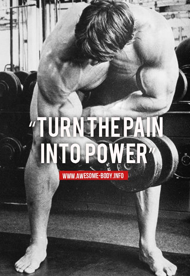 Pain Ist Just Weakness Leaving Your Body Right Fitness Motivation