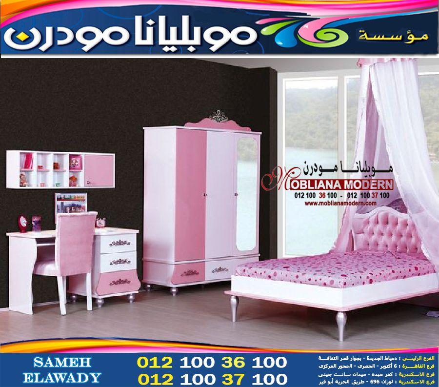 غرف نوم اطفال بنات 2023 Kids Bedroom Toddler Bed Home Decor