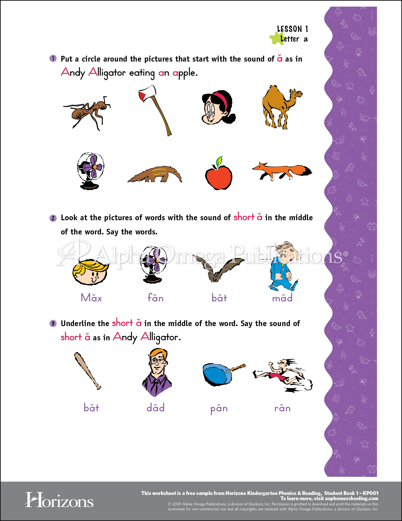 AOP Horizons free printable worksheet sample page download for ...
