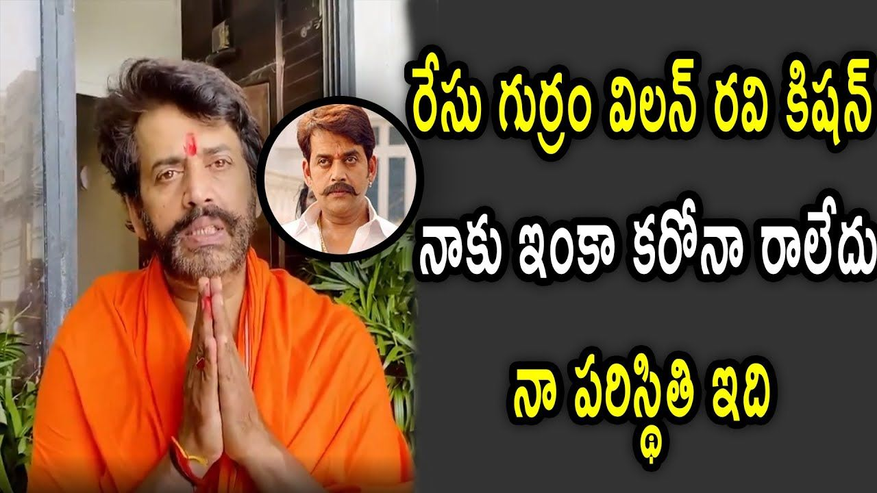 Pin on Tollywood News