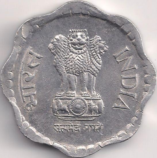 Motivseite: Münze-Asien-Indien-Rupee-0.10-1983-1993