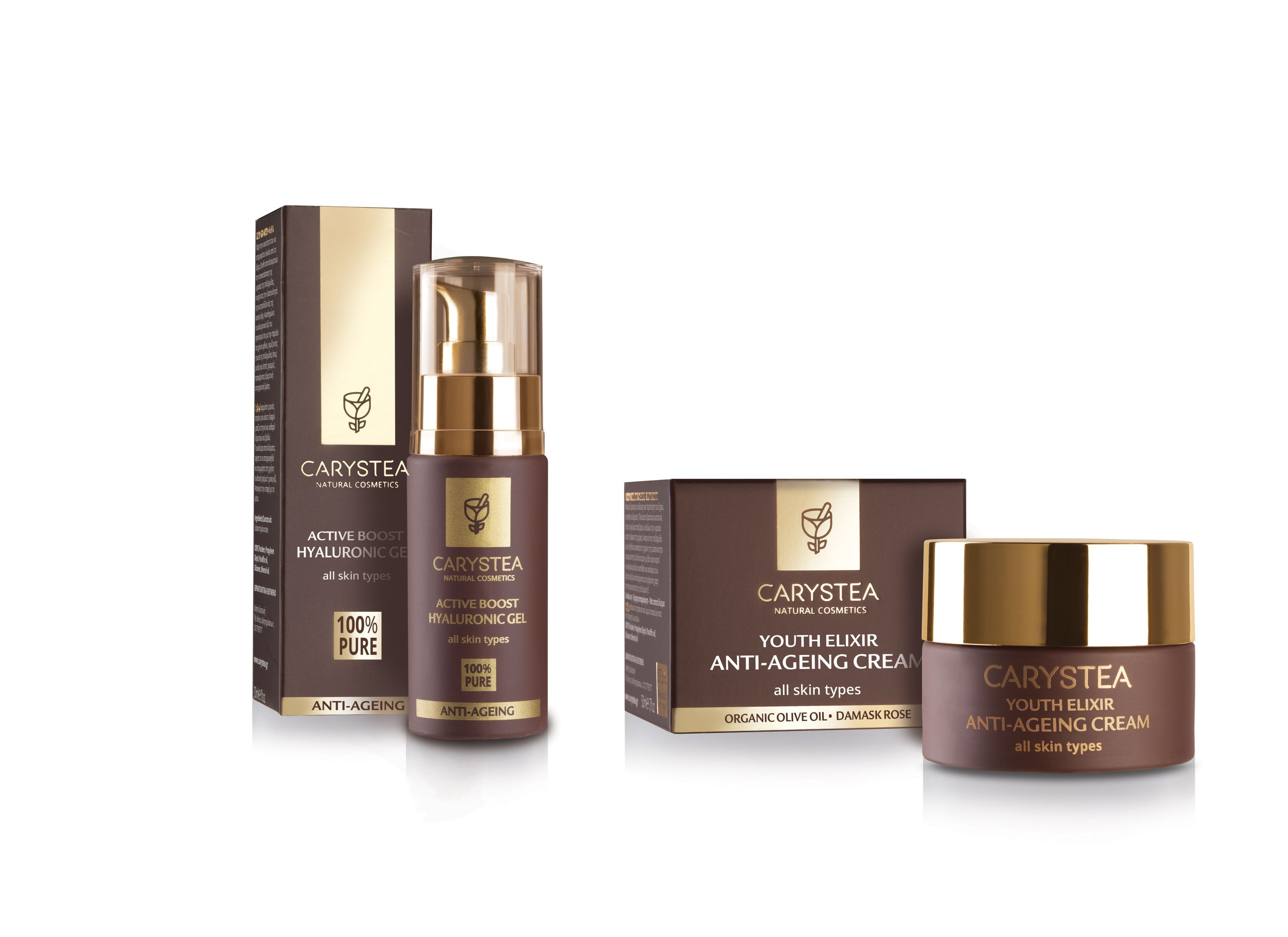 CARYSTEA Natural Cosmetics Packaging Design By Open Web More
