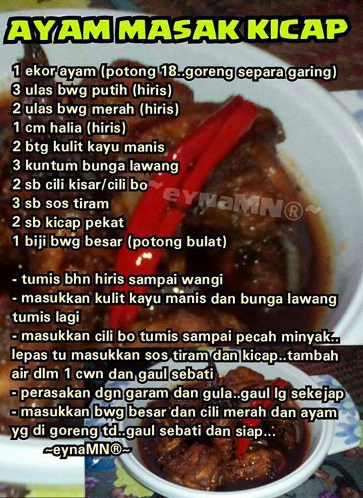 Ayam Masak Kicap Savoury Dishes Recipes Food