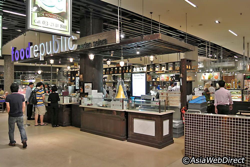5 Best Food Courts In Kuala Lumpur Kl Magazine Food Food Hall Food Court