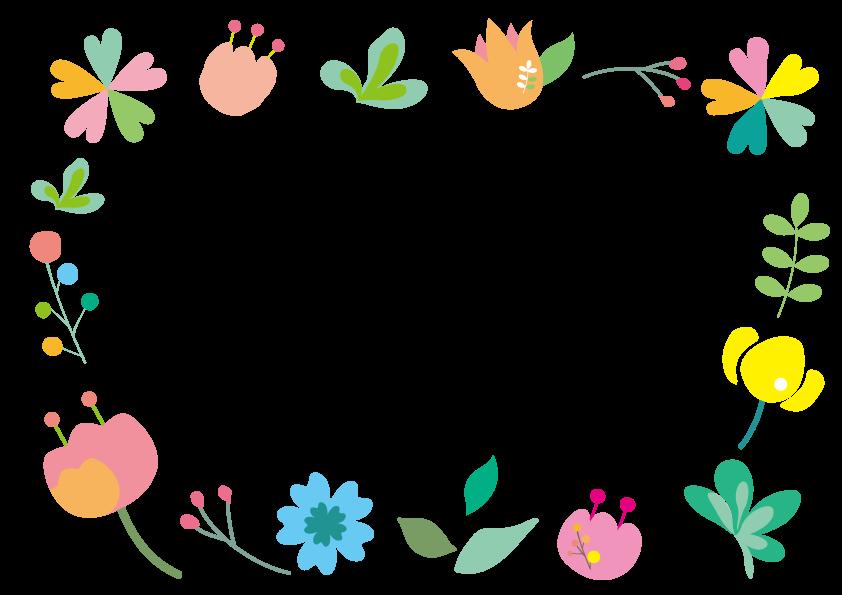 かわいい花と葉っぱのフレーム 枠 フラワーカード 花 フレーム 卒業カード 手作り