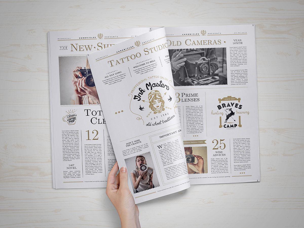 Макет газеты поздравления
