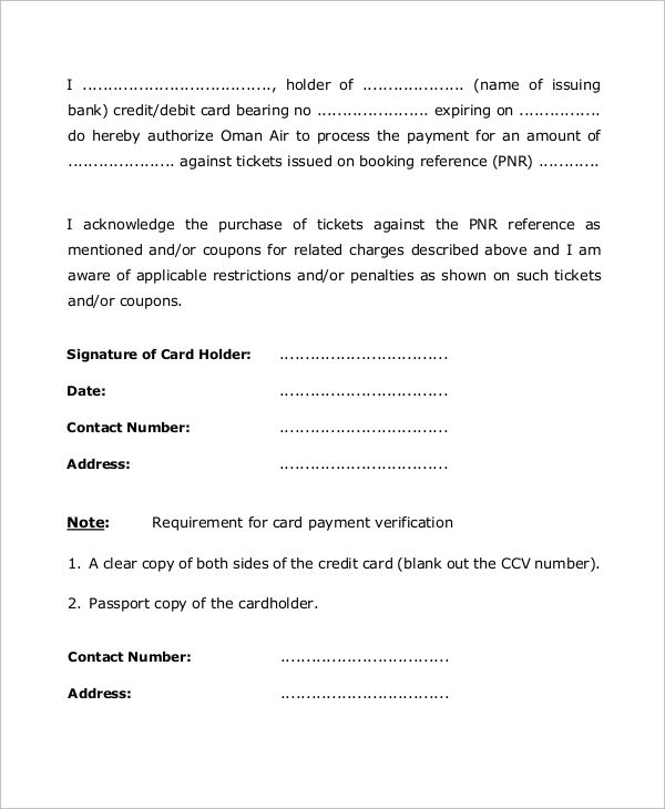 Sample Authorization Letter From Credit Debit Cardholder