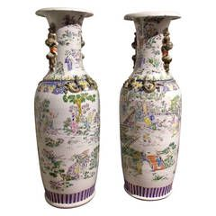 Mid 20th Century Pair of Chinese Large Floor Vases