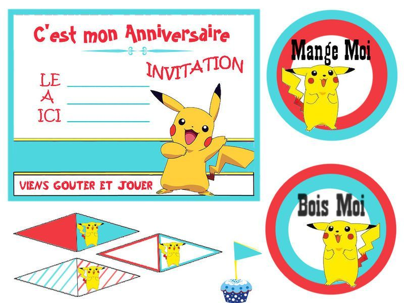 Turbo carte anniversaire invitation à imprimer | carte invitation  BC86