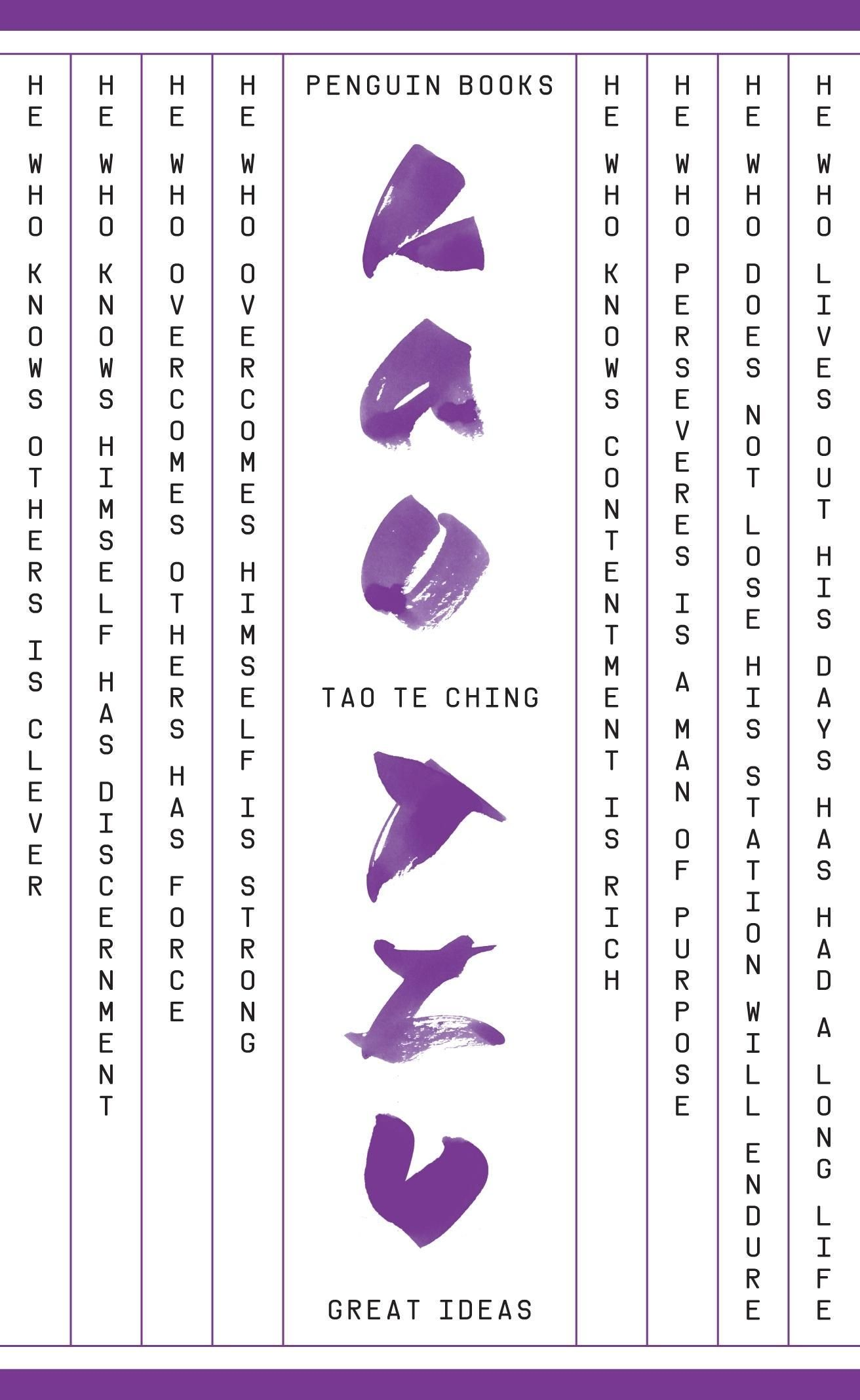 tao te ching by lao tzu book cover art typography and design by tao te ching by lao tzu book cover art typography and design by david pearson for the penguin great ideas series check out the full gallery at