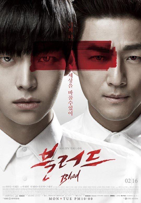 affiche drama blood