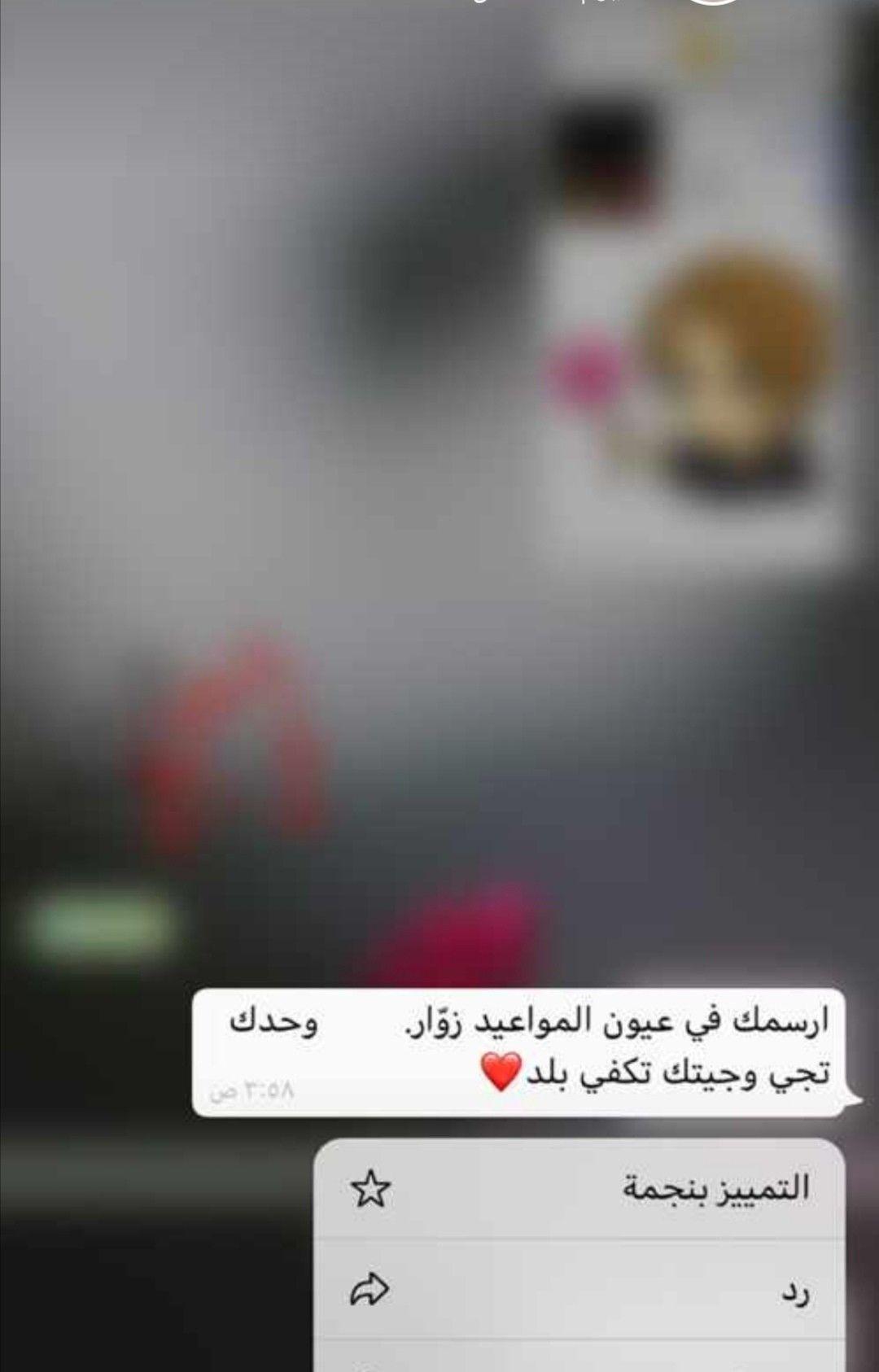 ايلافيوو🥺 ️👭 in 2020 call screenshot
