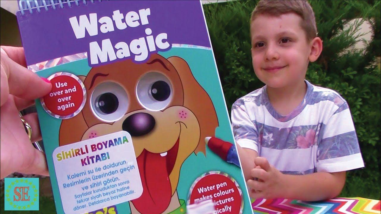 Водная раскраска с глазками. Видео для детей water magic ...