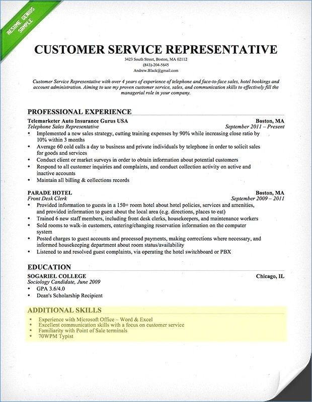 common letters  u00bb how to make awesome resumes