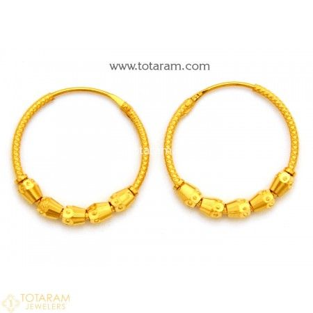 ac9706fc3 22K Gold Gold Hoop Earrings (Ear Bali) - 235-GER7622 - Buy this Latest  Indian Gold Jewelry Design in 3.550 Grams for a low price of $241.40