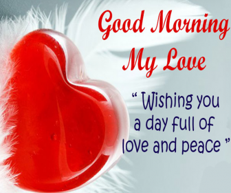 Love Wallpaper For Good Morning Romantic Good Morning Images For