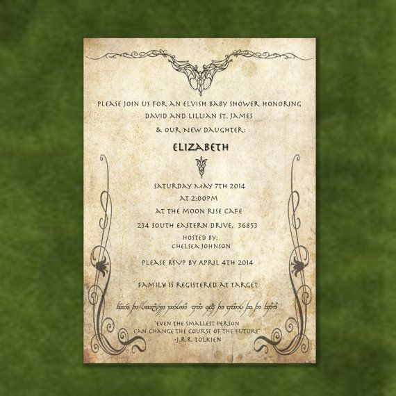 Lord Of The Rings Digital Printable Birthday Wedding Shower