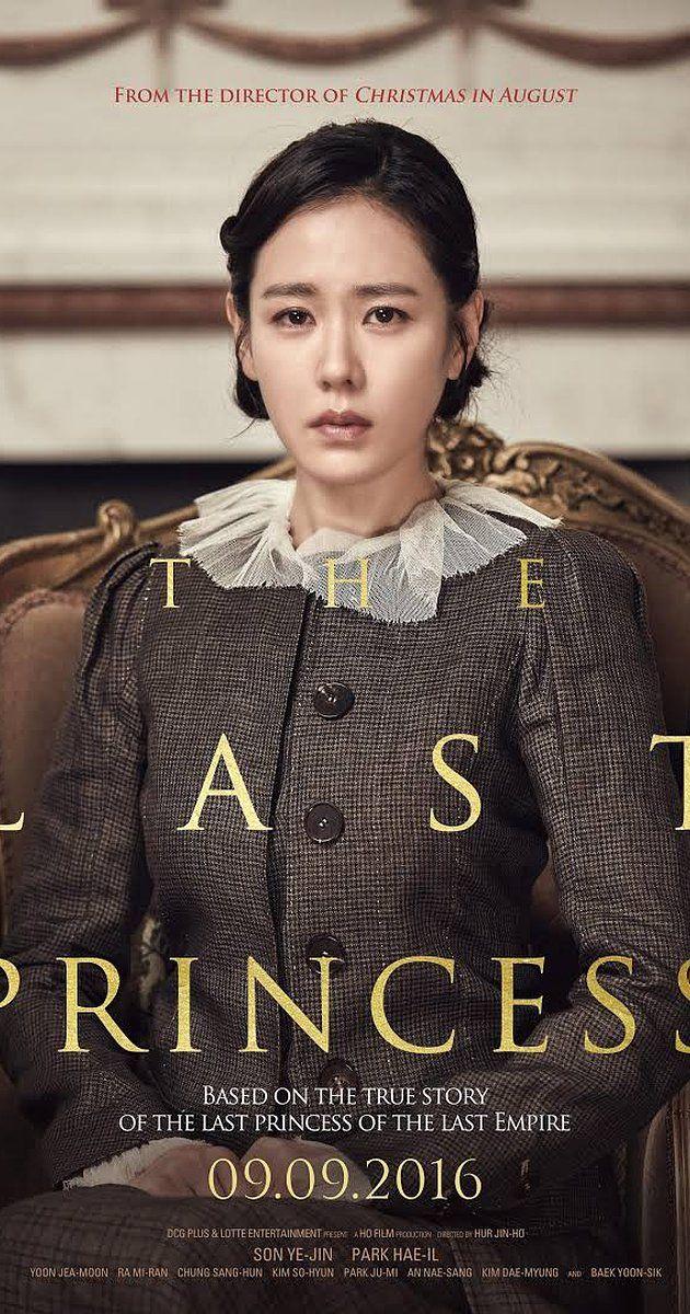 Deokhyeongju 2016 Imdb The Last Princess Princess Movies