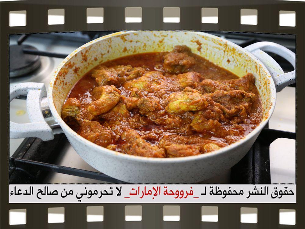 دجاج تكا مسالا الهندي بالخطوات المصورة Food Soup Chili