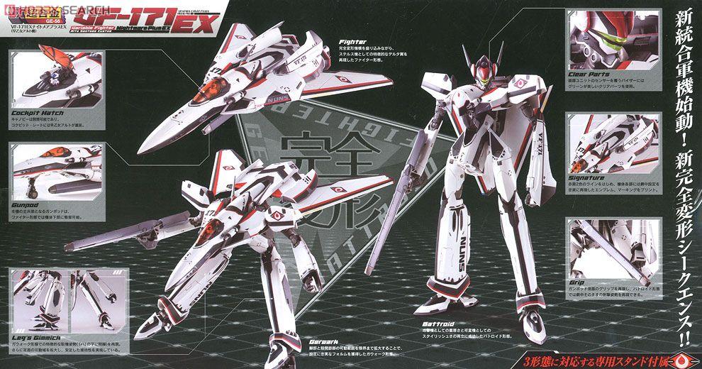 DX Chogokin Macross Frontier VFEX Nightmare Plus EX Saotome - Custom graphic for alto