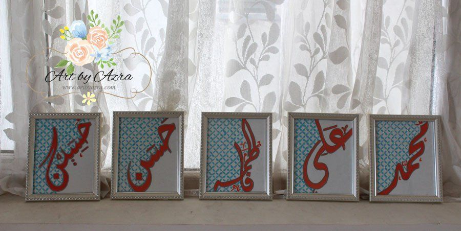 Names of Panjetaan, 'Mohammad, Ali, Fatima, Hasan and