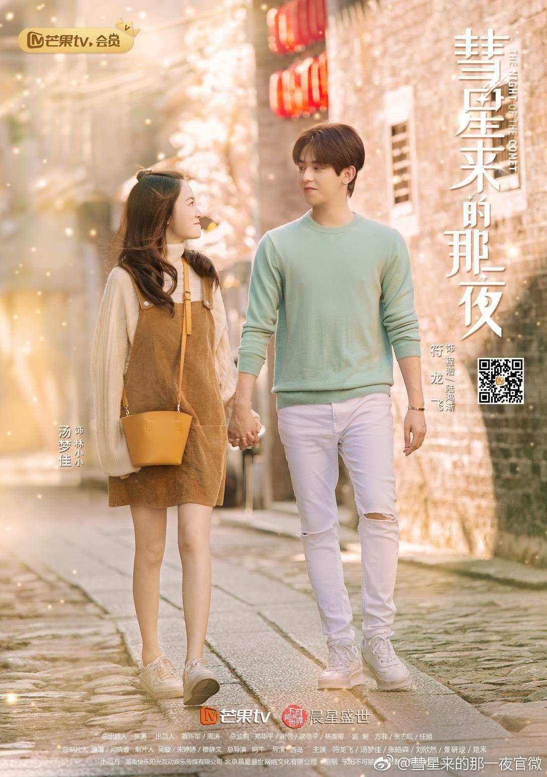 Pin By Kɪɴɢ Min On Dorama New Korean Drama Korean Drama Tv Korean Drama Romance