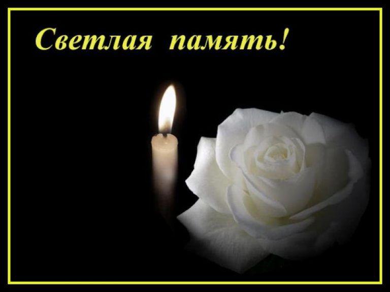 """Открытки """"Светлая память"""" (35 Фото) ⭐ 7zabav.club ..."""