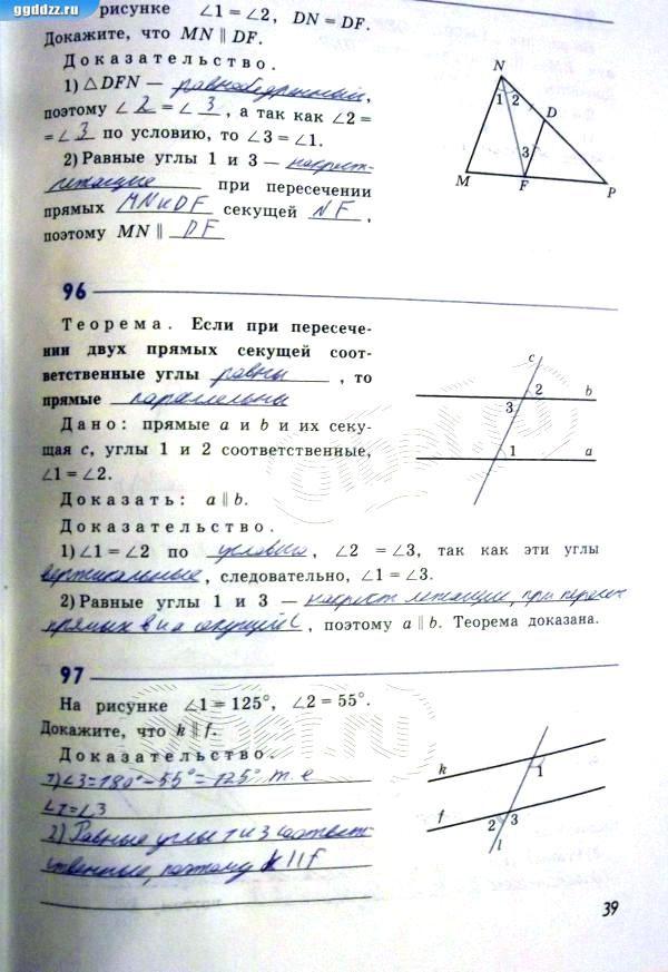 Готовые домашние задания english 10-11 е и пассов