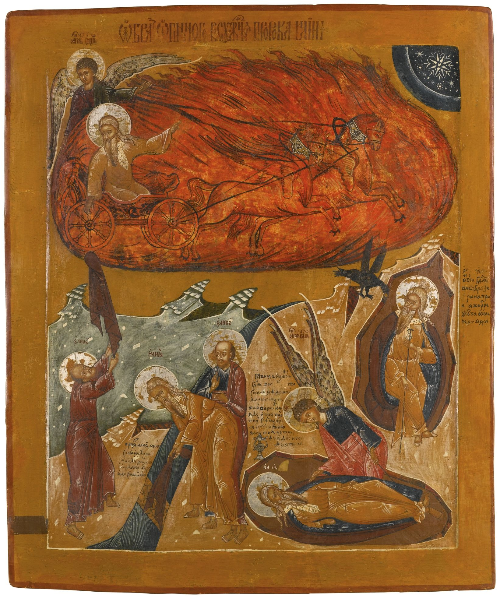 Arte Bizantina Na Pintura Fiery Ascension Of The Prophet Elijah Circa 1700 ícones