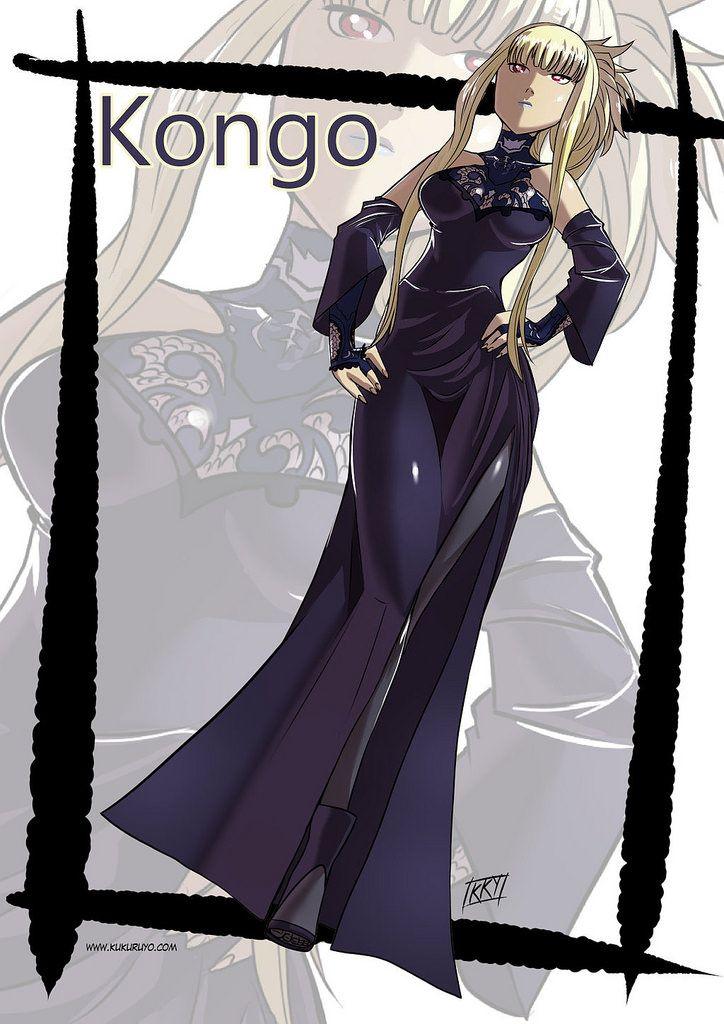 Kongou Cosplay Costume Movie From Arpeggio Of Blue Steel
