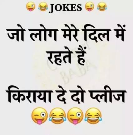 9 Funny Good Morning Quotes In Hindi Information 742020 Good Morning SMS New Good Morning SMS 2015 Best Good Morning SMS Good Morning msg Good Morning Shayari Latest Good Morning Wishes Good Morning Quotes Funny Good Morning Jokes Romantic Love Good Morning Text Greetings Good Morning SMS in Hindi.