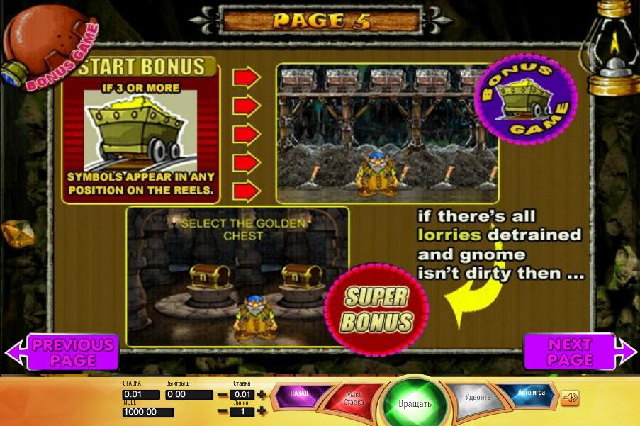 Играть онлайн в игровые автоматы гномы игровые автоматы ставка 1 копейка