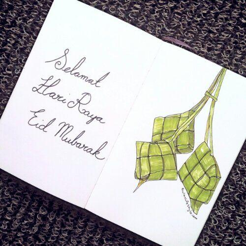 Wishing All My Muslim Friends Selamat Hari Raya And Eid Mubarak