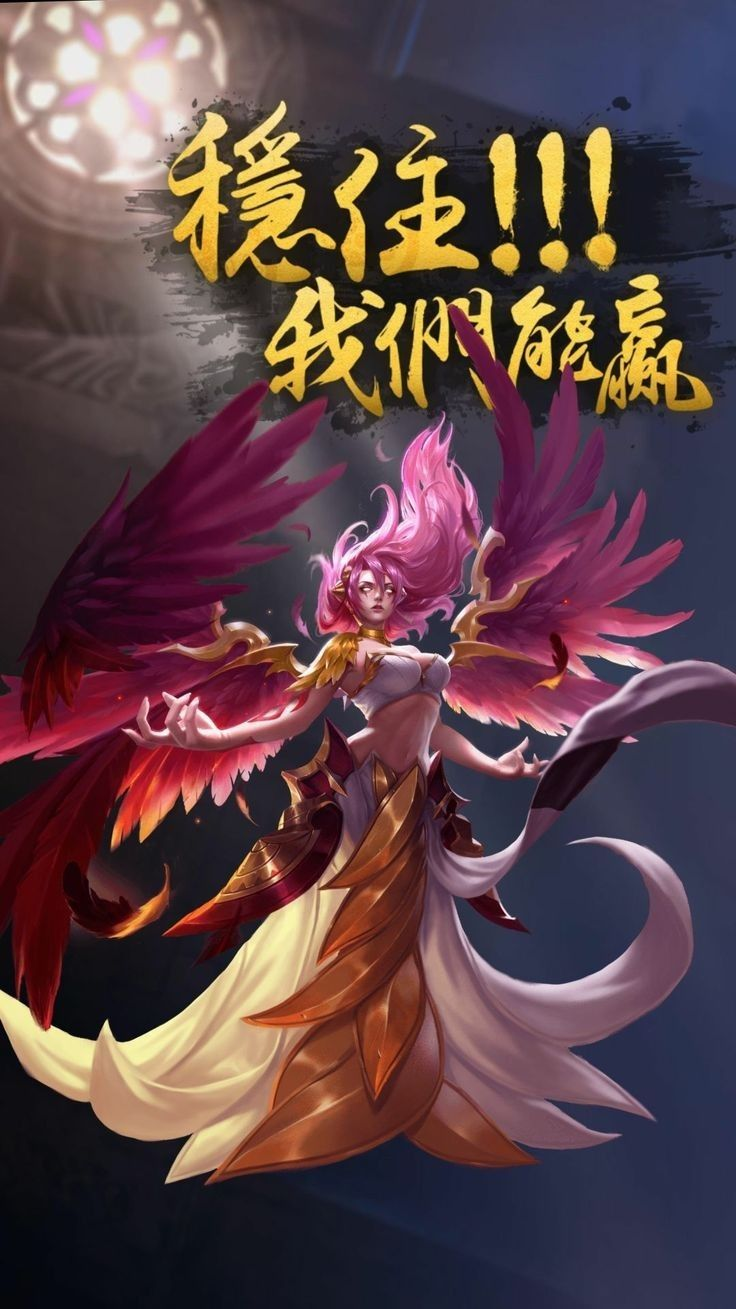 Lauriel Phoenix Skin Arena Of Valor