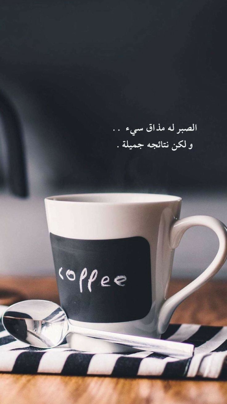 Love Quotes Wallpaper Photo Quotes Coffee Quotes