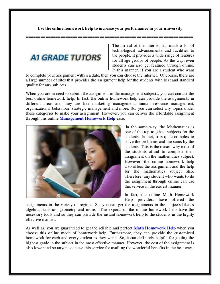 Expository essay with citations