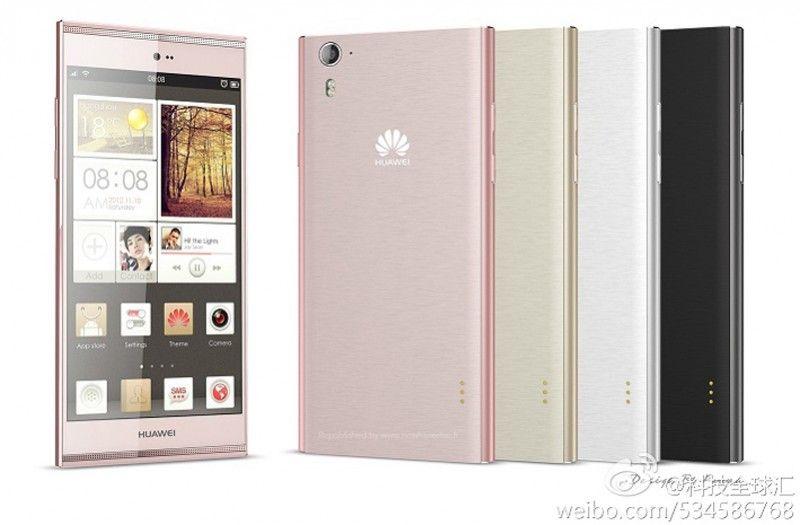 Huawei Ascend P7: primeras imágenes filtradas días antes de su presentación en el MWC