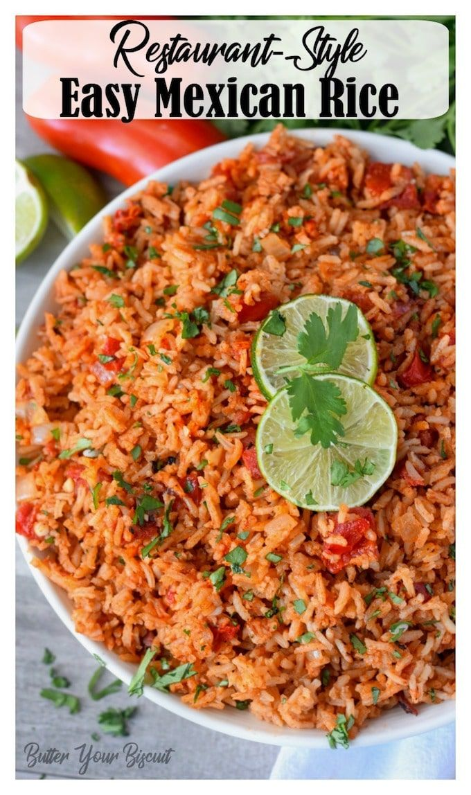 Restaurant Style Mexican Rice Recipe - Butter Your Biscuit