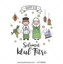 Image Result For Selamat Idul Fitri Vector Idul Fitri Buku Mewarnai Seni Islamis