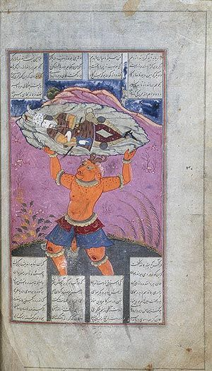 The Div Akvan Throws Rustam into the Sea: Folio 158v of the Shahnama (Book of Kings) of Firdausi, Safavid period (1501–1722), 1660s Signed by Mu'in Musavvir (active ca. 1630–97) Iran, probably Isfahan Ink, opaque watercolor, gold, and silver on paper; H. 14 1/2 in. (36.8 cm), W. 9 1/16 in. (23 cm) Bequest of Monroe C. Gutman, 1974 (1974.290.43)