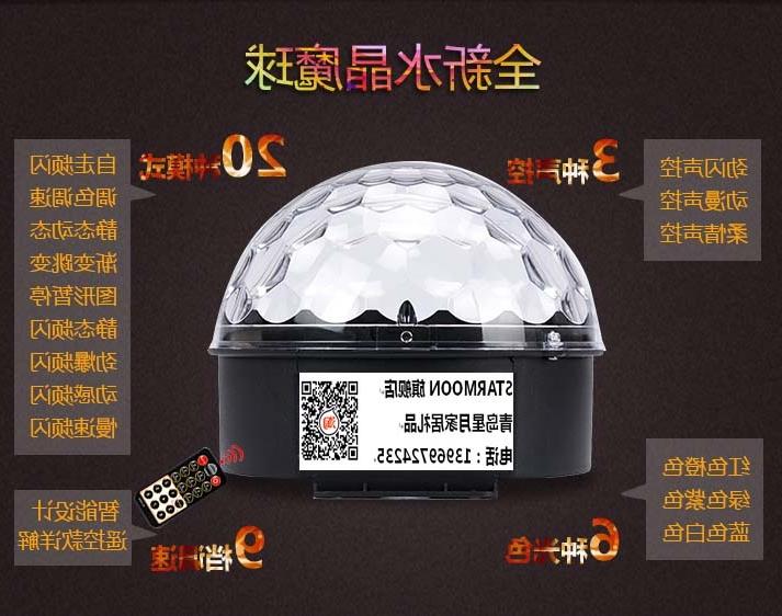 US $27.95 (Buy here - https://alitems.com/g/1e8d114494b01f4c715516525dc3e8/?i=5&ulp=https%3A%2F%2Fwww.aliexpress.com%2Fitem%2FVoice-led-crystal-magic-ball-stage-lights-wedding-ktv-bar-flash-lamp-light-beam-ballroom%2F32644426251.html) Voice led crystal magic ball stage lights wedding ktv bar flash lamp light beam ballroom