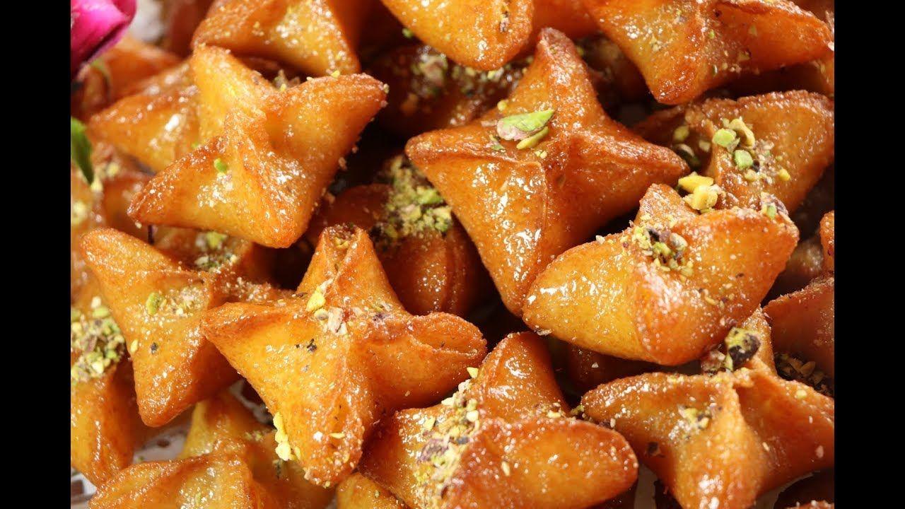 حلى النجمة بالسميد حلويات سهلة وسريعة بدون فرن مع رباح محمد الحلقة 416 Youtube Ramadan Sweets Recipes Food Videos