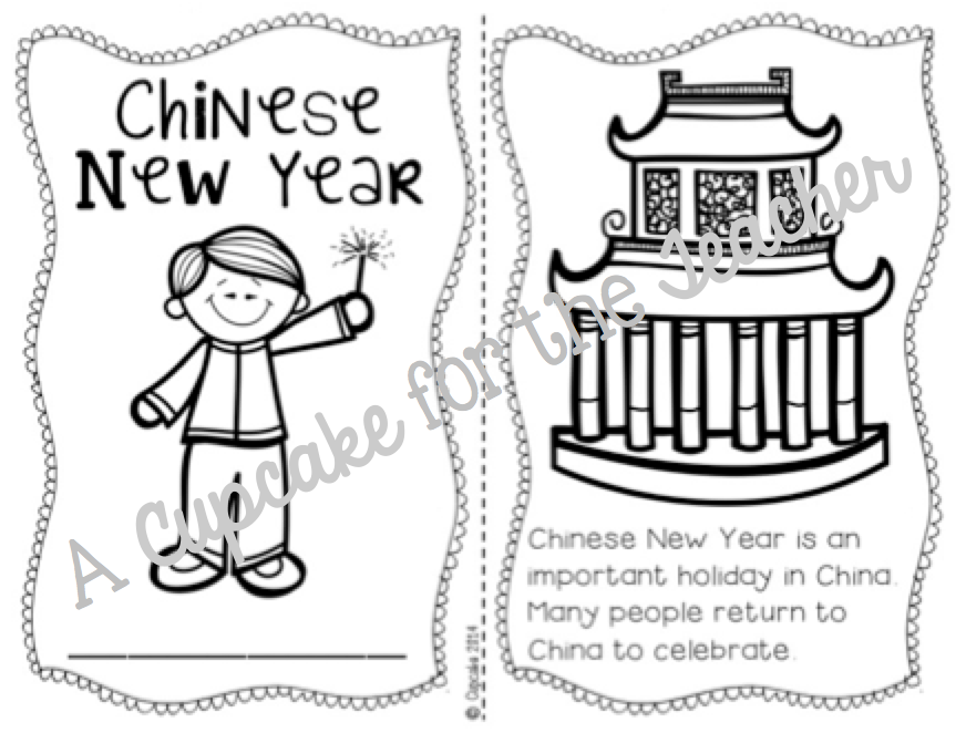 A Cupcake for the Teacher: Chinese New Year {Craftivities