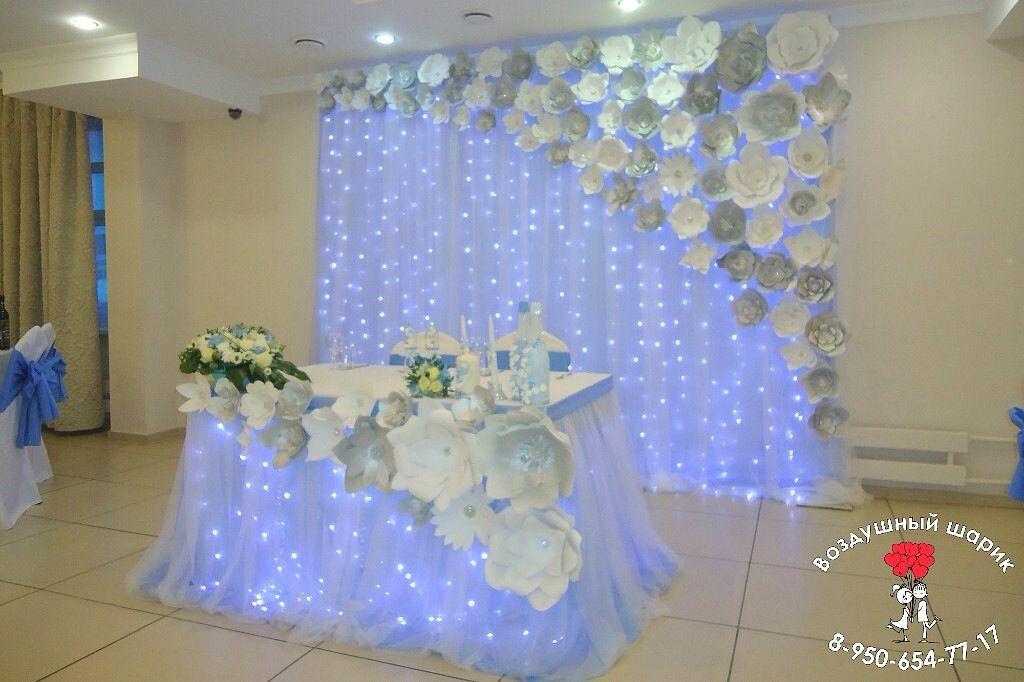 Cortina De Luzes Y Flores Decora 231 245 Ens Pinterest